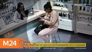 """Смотреть видео """"Московский патруль"""": женщина пыталась похитить телефон из магазина - Москва 24 онлайн"""