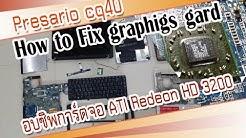 DIY | How to Fix  ATI HD 3200 graphics card Presario cq40 | Lamun Softly