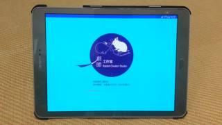 拆則便利Soft Drawing Tool Beam Ed02 screenshot 3