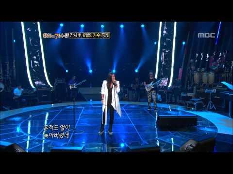 #18, Park Wan-gyu - Salt doll, 박완규 - 소금인형, I Am a Singer2 20120624
