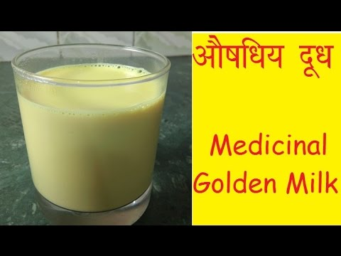 Golden Milk|Turmeric, Ginger, Black Pepper & Cinnamon Milk|Healthy Turmeric  Milk