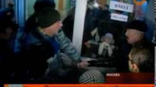 Рейдерский захват школы №1804, г. Москва.