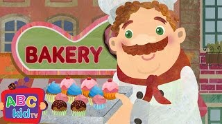 The Muffin Man (2D) | Cocomelon (ABCkidTV) Nursery Rhymes & Kids Songs