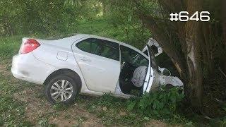 ☭★Подборка Аварий и ДТП/от 14.08.2018/Russia Car Crash Compilation/#646/August2018/#дтп#авария