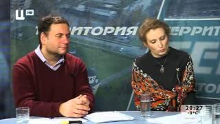 TV ТЕРРИТОРИЯ - Черничный тупик