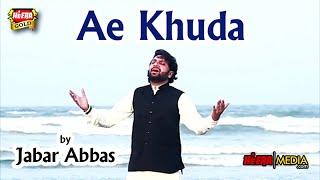 Jabar Abbas - Aye Khuda - New Kalaam 2018 - Heera Gold