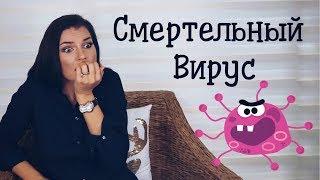 КОРОНАВИРУС В КИТАЕ / О ЧЕМ МОЛЧАТ / КОНЕЦ СВЕТА