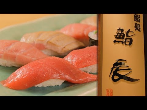 High-quality sushi dishes made from that morning's fresh fish