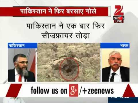 Pakistan violates ceasefire again in J&K