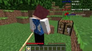 12/07 Minecraft 生日台【拔刀與竹模組】-1