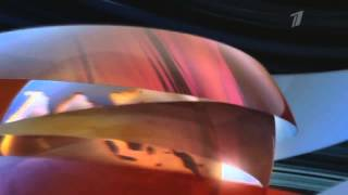 Программа 'Время'   Первый канал, 26 сентября 2011 online video cutter com