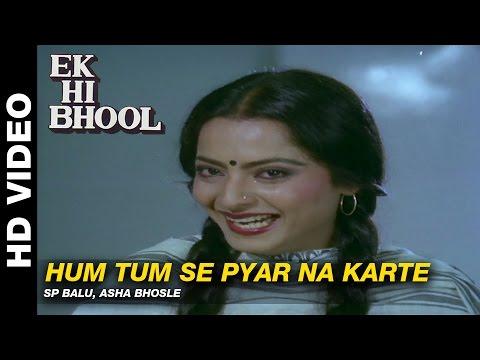 Hum Tum Se Pyar Na Karte - Ek Hi Bhool   S. P. Balasubrahmanyam & Asha Bhosle  