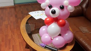 # 3 Real Balloons bear