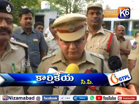 19 -05- 2018  GTPL Daily News  7 30 pm