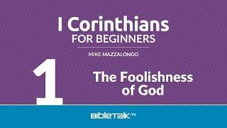 i-corinthians-bible-study