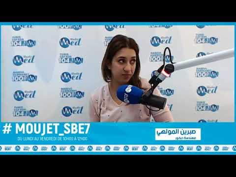 Radio Med Tunisie wa