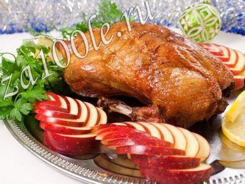 Запеченная утка, фаршированная квашеной капустой и яблоком - Наталья Ким