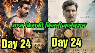 satyamev jayate 11th day collection