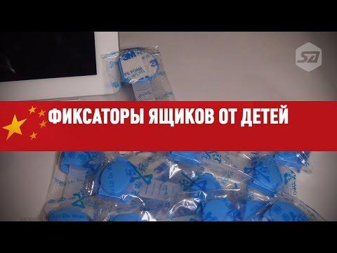 «EMS Почта России» -