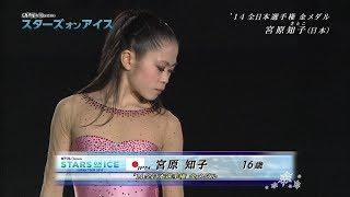 01/17/2015 Satoko Miyahara Let Her Go.