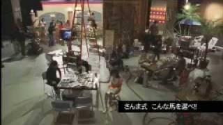 2003年 JRA CM 出演:明石家さんま・ジミー大西・佐藤江梨子.