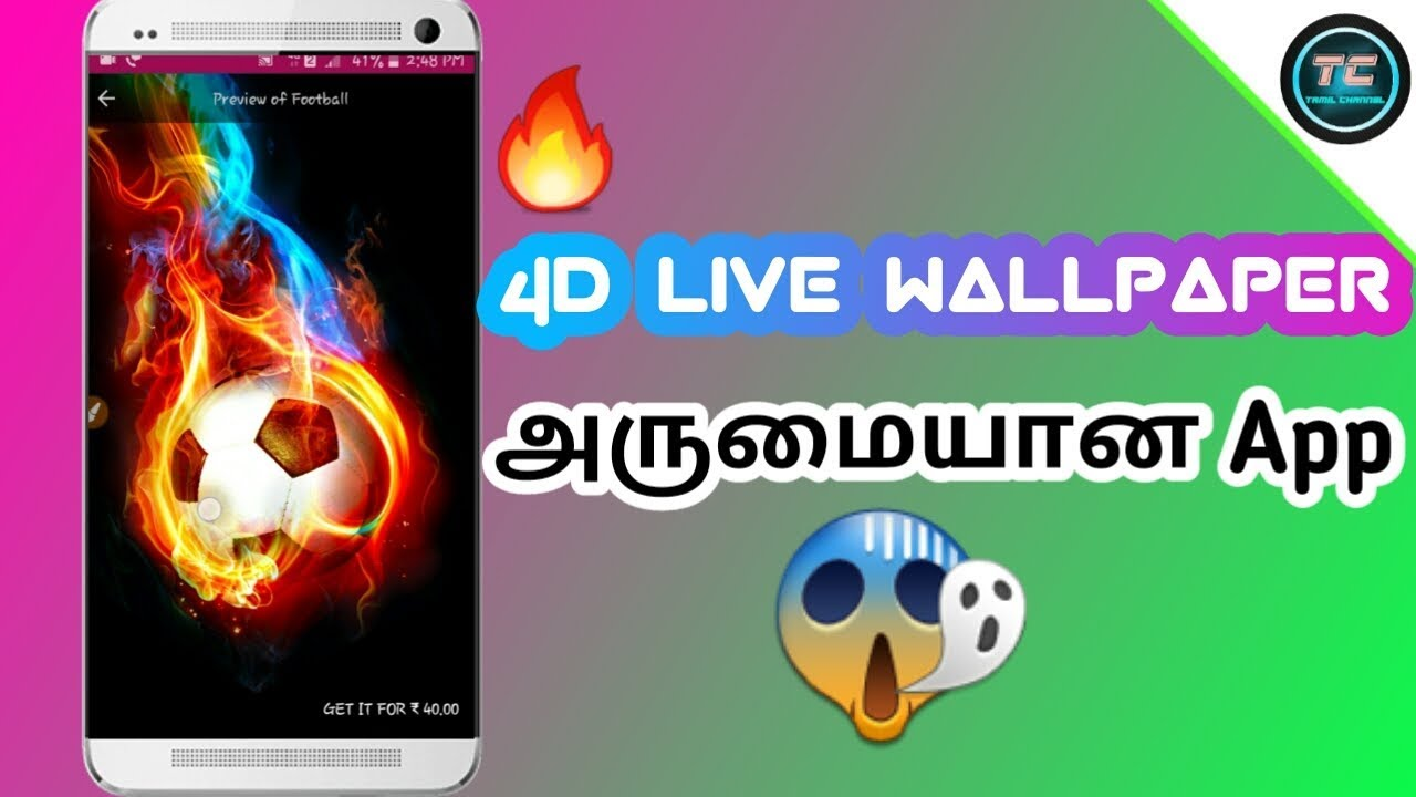4D Live Wallpapers & Animated Amoled Backgrounds in TAMIL