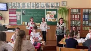 Урок по творчості Ніни Гнатюк у 15-й школі Вінниці - 6-А клас 25.02.19