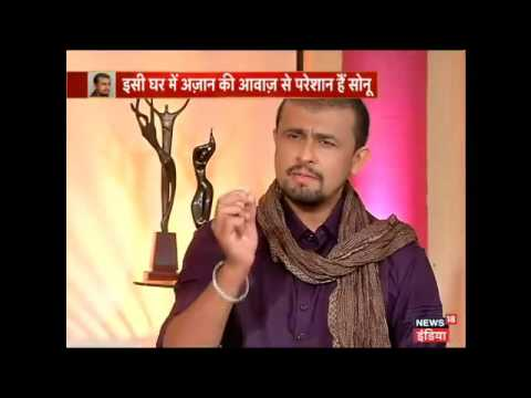 Exclusive Interview main Sonu nigam ne bataya, Kyon hai Unhe