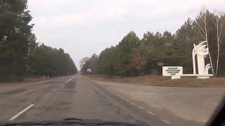 Luboml - Shatsk Road. Volyn, Ukraine, Europe.(Зима, але снігу немає. Проте суцільної чорноти голих дерев теж немає – вічнозелені сосни оживляють похмури..., 2015-03-07T20:28:42.000Z)