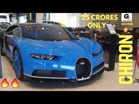 Bugatti Chiron  - The 25 CRORES speed monster   detailed review !!!