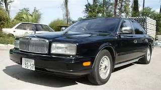 1990 Nissan President 54k Miles (Long Wheel Base)