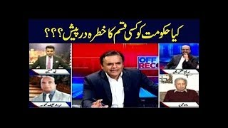 (Current Affairs) Guests: Fahad Hussain (Anchor,Journalist,Analyst)...