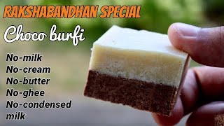 Raksha bandhan special mithai | Chocolate Maida Burfi | Easy Sweet Recipes | Mithai without milk