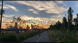 Vlog | 8월 직장인 일상 | 프로외출러와 집순이 …