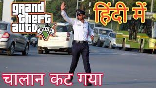 Ultra High Graphics #Gta5 | #Trafficpolice #ChalaanKatGya #Natshaji |1080p 60fps 2018 Hindi
