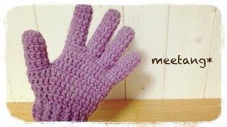 手袋の編み方How to crochet gloves