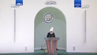 Friday Sermon 22 May 2020 (English): Strive for a good ending
