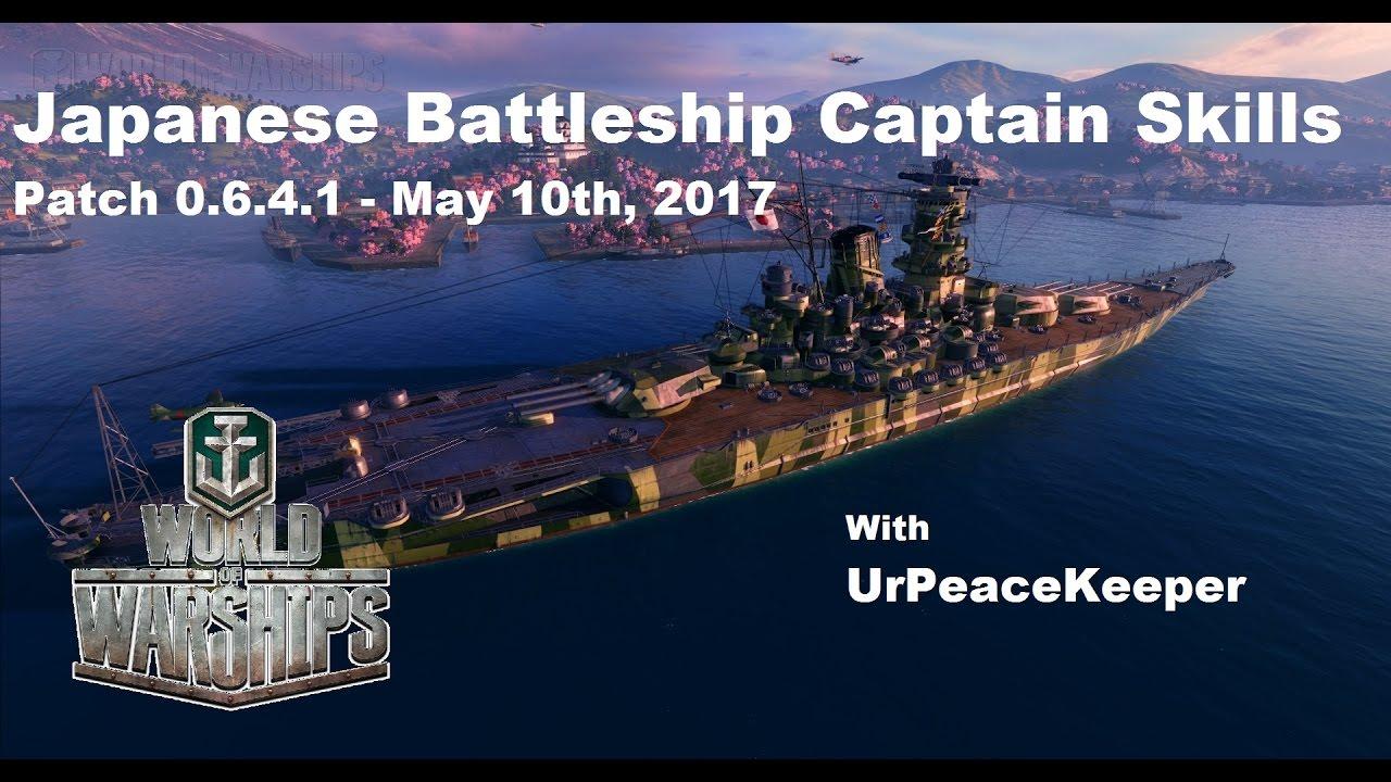 Japanese Battleship Captain Skills - Patch 0 6 4 1