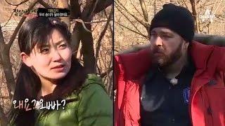 격동금지! 최수종의 북한여자 길들이기_채널A_잘살아보세…