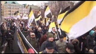 Русский марш Москва 4 ноября 2012