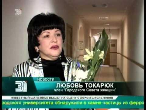 Глава южноуральской столицы поздравил Совет женщин с наступающим 8 Марта
