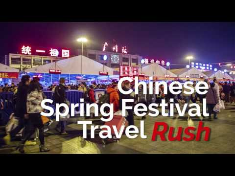 Chinese Spring Festival Travel Rush in 2017 - Asia Times