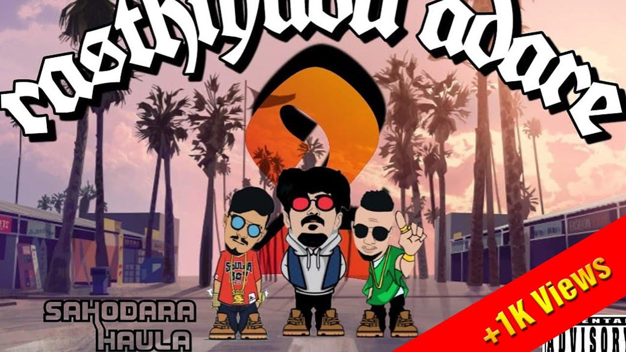 Download Rasthiyadu adare 2 - Member of the Haula