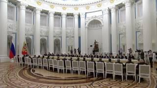 Владимир Путина провёл Заседание Совета по стратегическому развитию и приоритетным проектам