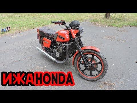 иж с мотором от HONDA ( ижахонда)  небольшие покатушки