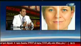 الناس الحلوة | تجميل الوجه .. التكنولوجيا الحديثة فى زراعة الأسنان 7 فبراير