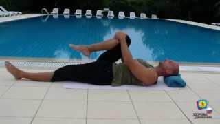 Back Pain Relief | Разблокировка седалищного нерва #2(Разблокировка седалищного нерва. «Псевдо-ишиас» (ложный ишиас), который является причиной симптомов, схожи..., 2015-07-30T11:05:09.000Z)