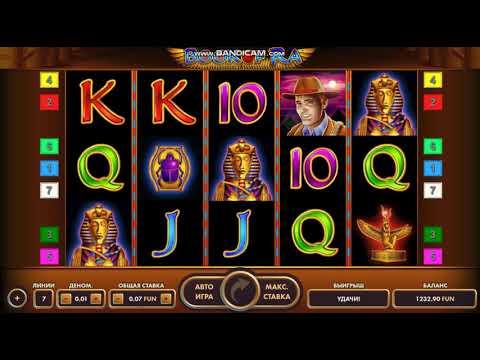 Игровой автомат Book Of Ra - Обзор оригинальной демо-версии