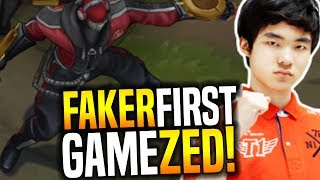 Faker First Professional Game Playing Zed! - The Zed God First Competitive Game! | SKT T1 Faker