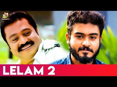 കൊച്ചു ചാക്കോച്ചിയായി ഗോകുൽ | Gokul Suresh play ''Kochu Chackochi'' in Lelam 2 | Suresh Gopi | News